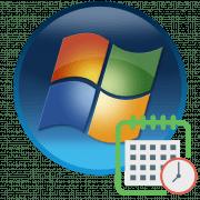 Планировщик заданий в операционной системе Windows 7