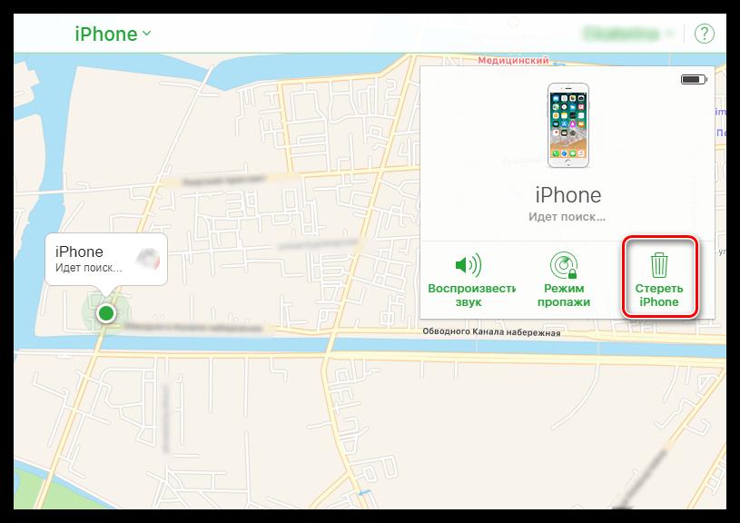 Стирание iPhone через iCloud