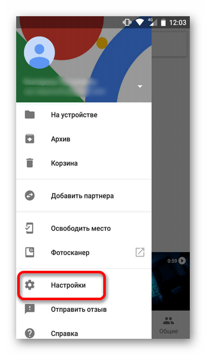 Как передать фото с айфона на андроид. Как перенести фотографии между iPhone и Android (без потери качества)