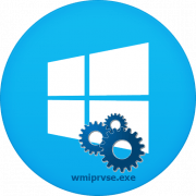 Процесс wmiprvse.exe грузит процессор как исправить