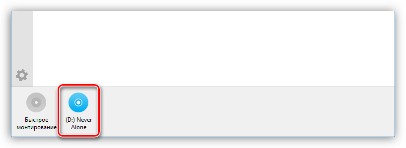 смонтированный образ в программу daemon tools lite