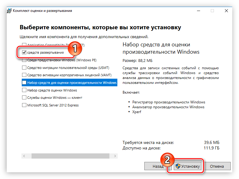 выбор компонентов которые будут установлены с пакета Windows Assessment and Deployment Kit