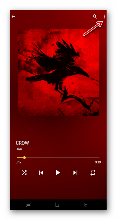 Экран песни в CROW-Player
