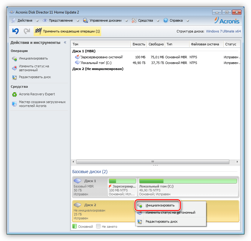Инициализация диска в программе Acronis Didk Director