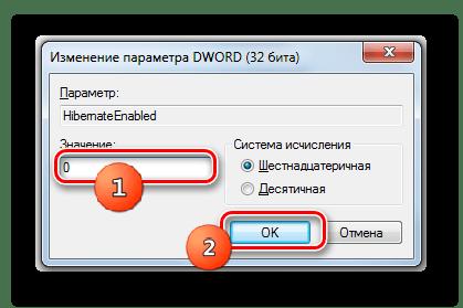 Изменение значения параметра HibernateEnabled в окне редактора системного реестра в Windows 7