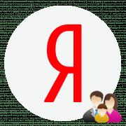 Как отключить семейный фильтр от Яндекса