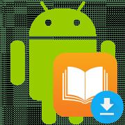 Как скачать книги на Android