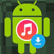 Как скачать музыку на Android