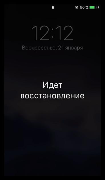Начало восстановления iPhone