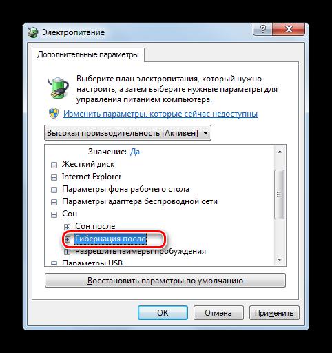 Открытие параметров Гибернация после в окне Электропитание в Windows 7