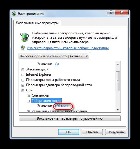 Переход к изменению значения Гибернация после в окне Электропитание в Windows 7