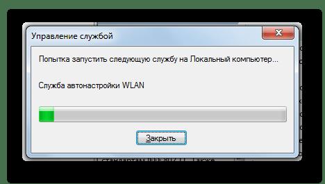 Lenovo нет доступных подключений