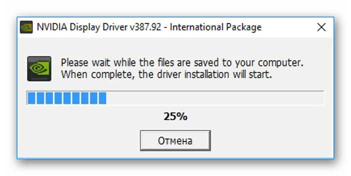 Процесс установки драйвера NVIDIA