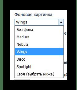 Процесс выбора фона по умолчанию на сайте расширения Stylish