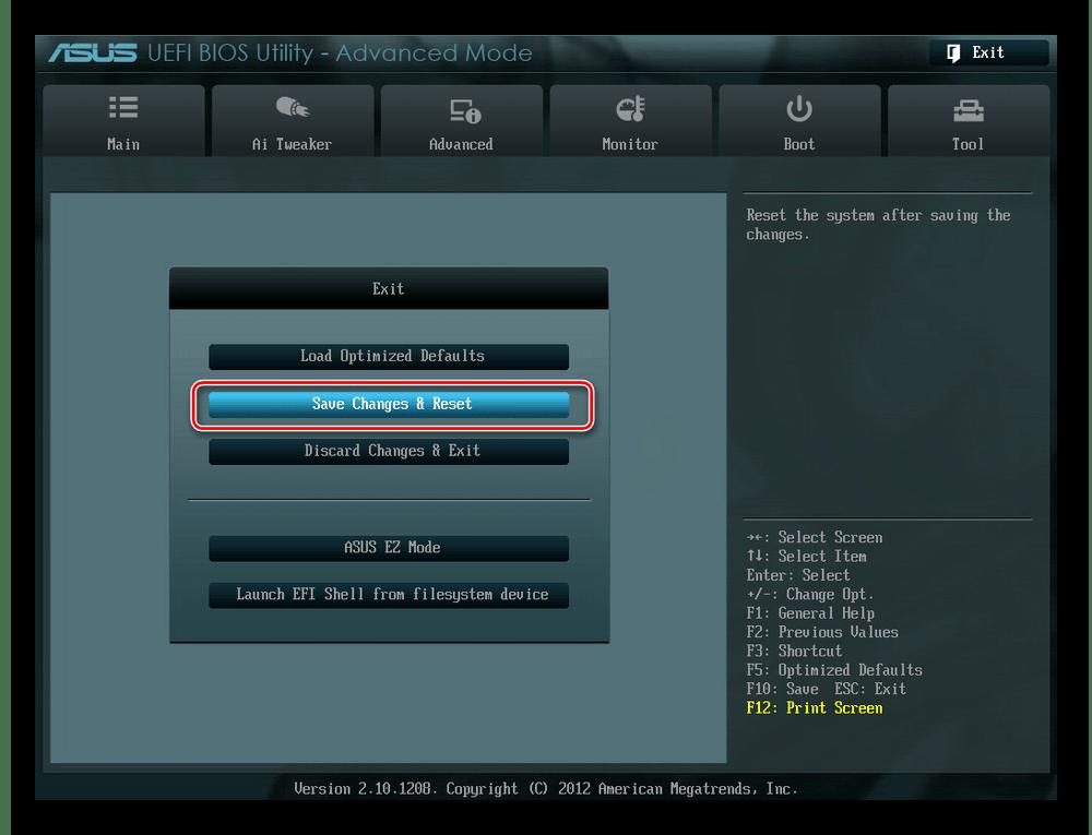 Сохранение настроек и выход UEFI BIOS