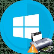 Windows 10 не видит принтер