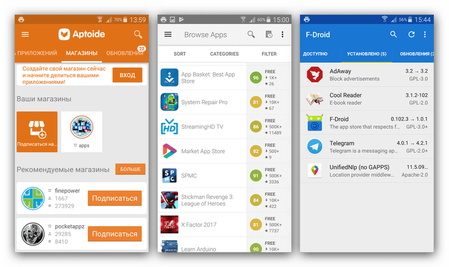 Альтернативы Google Play на Android