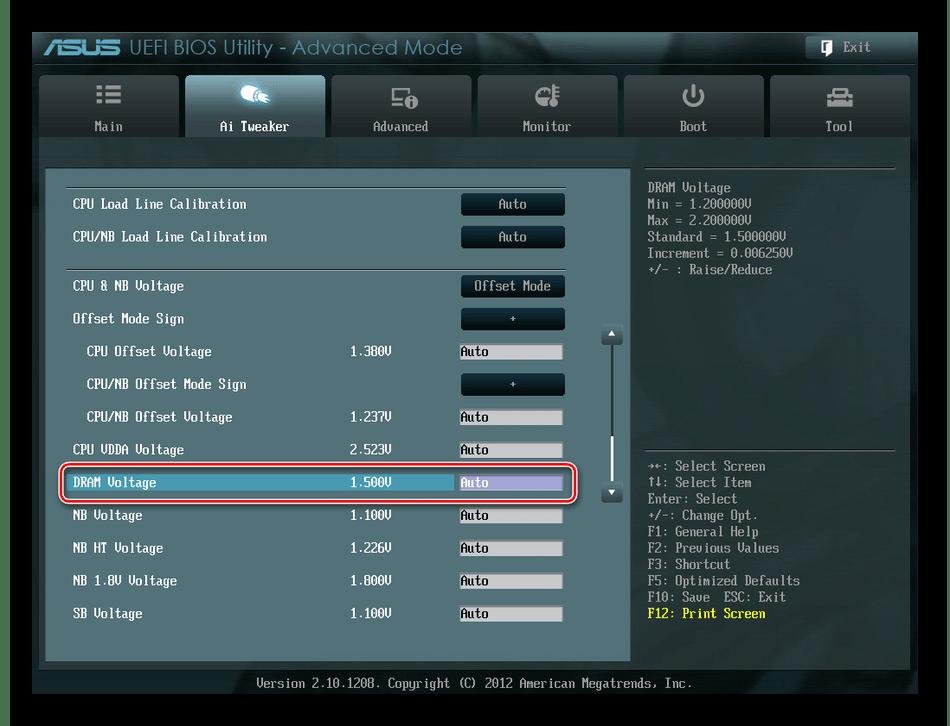 DRAM Voltage в UEFI BIOS