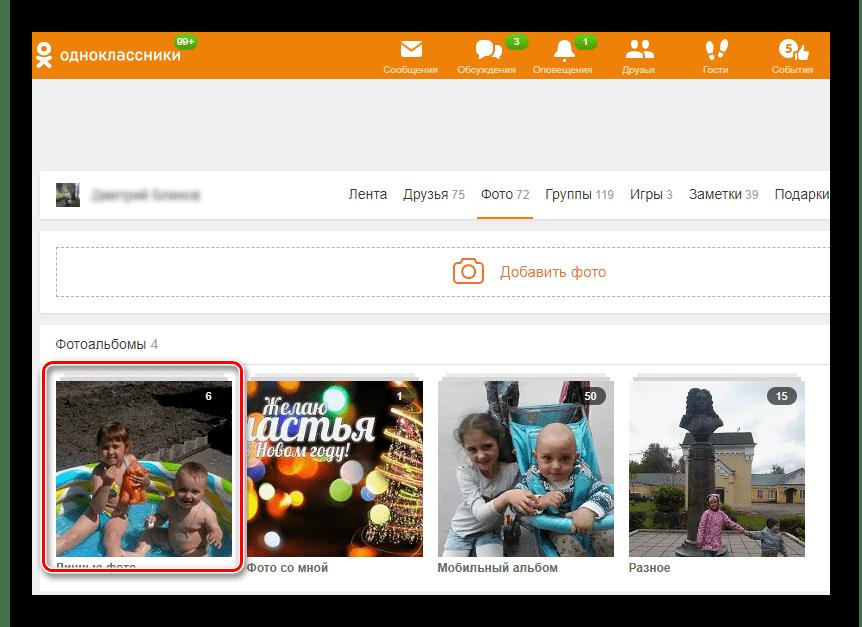 сайты для выкладывания фотографий растения