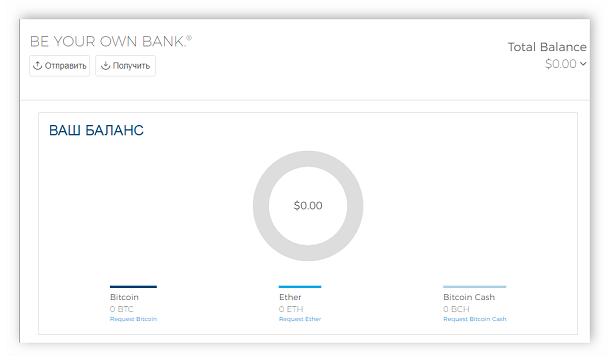 Главная страница профиля Blockchain