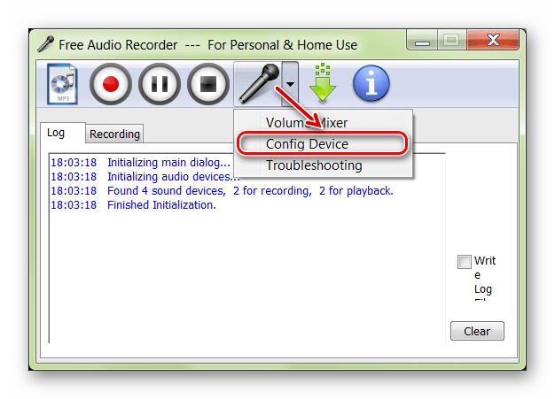 Изменение устройства по умолчанию в Free Audio Recorder