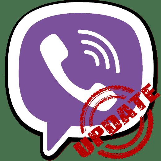 Как обновить Вайбер на телефоне