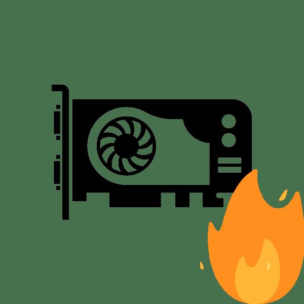 Как понять, что сгорела видеокарта