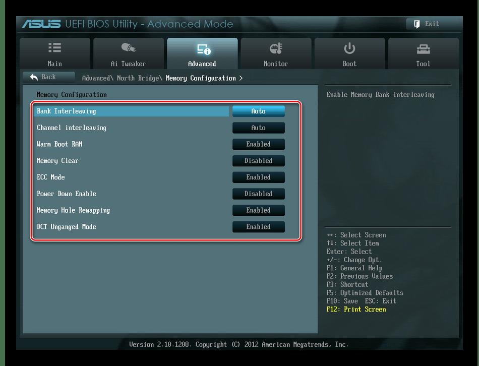 Memory Configuration в UEFI BIOS