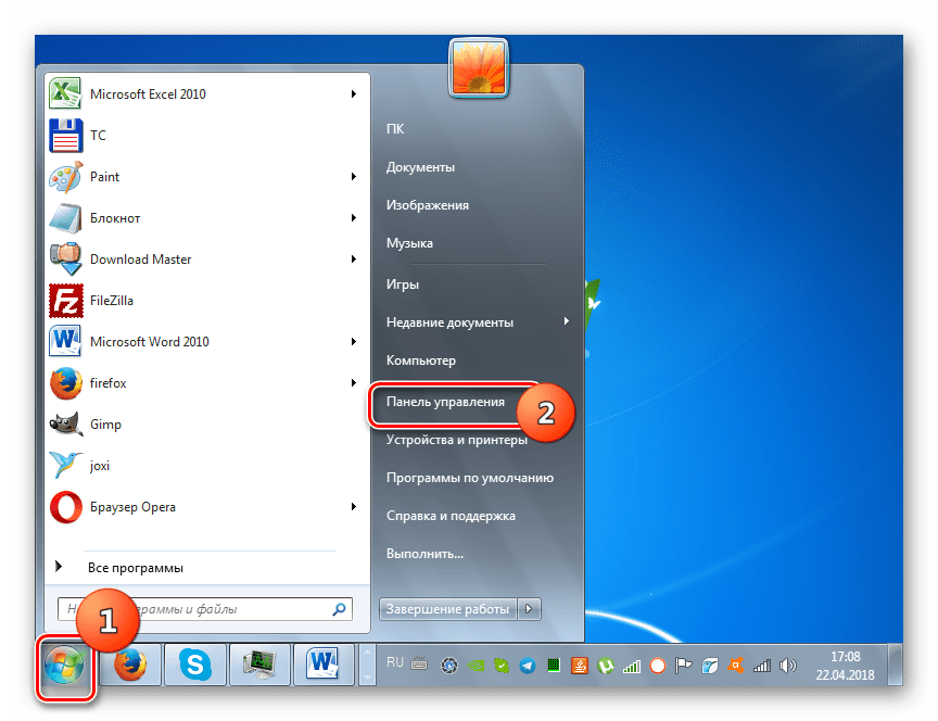 Открытие Панели управления через меню Пуск в Windows 7