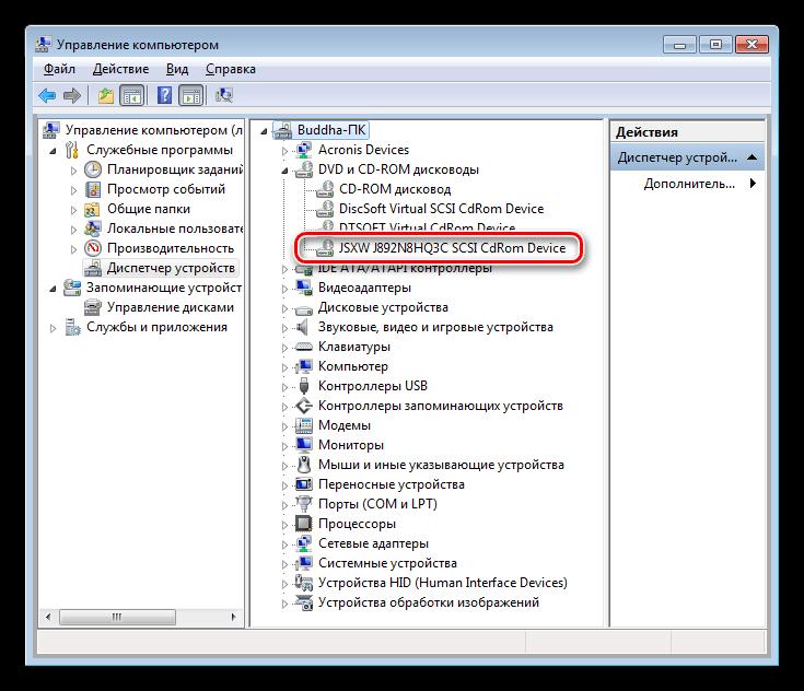 Перезагрузка драйвера дисковода в Диспетчере устройств Windows 7