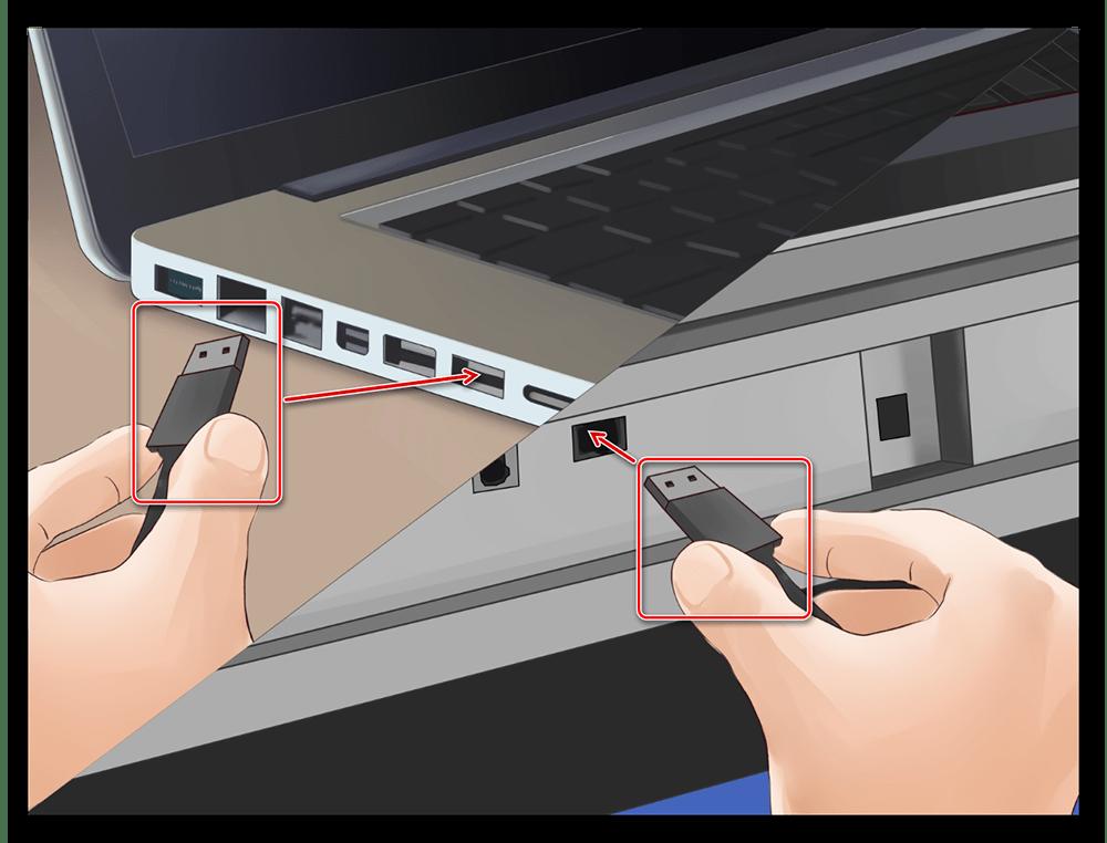 Подключение радиочастотного модуля для беспроводной мышки