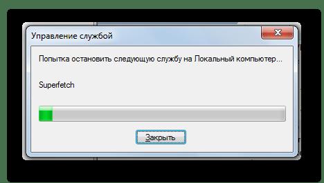 Процедура остановки службы в Диспетчере служб в Windows 7