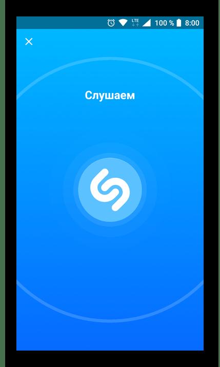 Процесс прослушивания музыки через Shazam