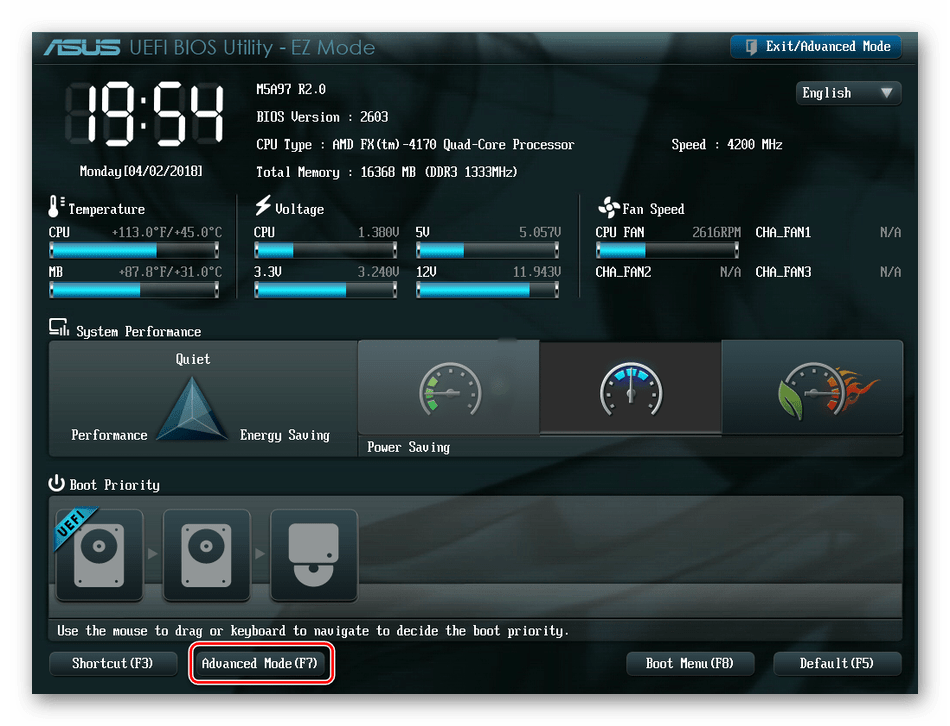 Вход в расширенные настройки в UEFI BIOS