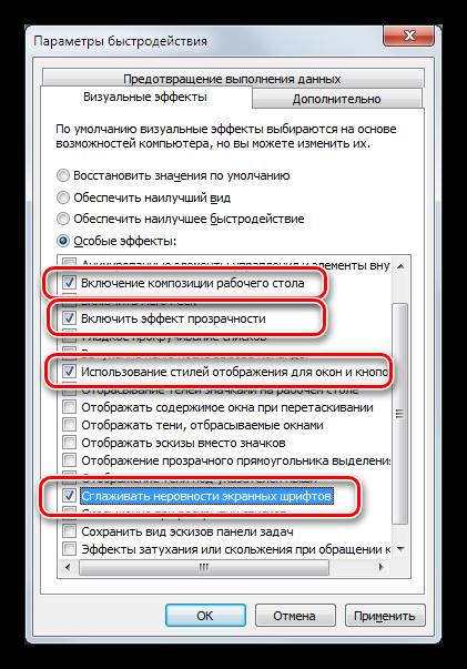 Выборочное включение визуальных эффектов Aero в Windows 7