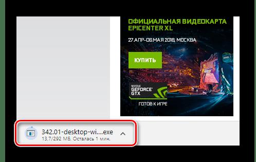 Загруженный GeForce GT 240