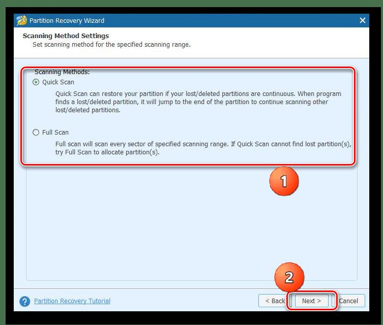 режим сканирования диска в MiniTool Partition Wizard
