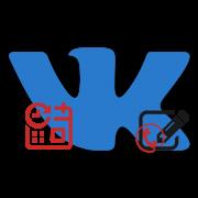 Этот номер недавно использовался ВКонтакте сколько ждать