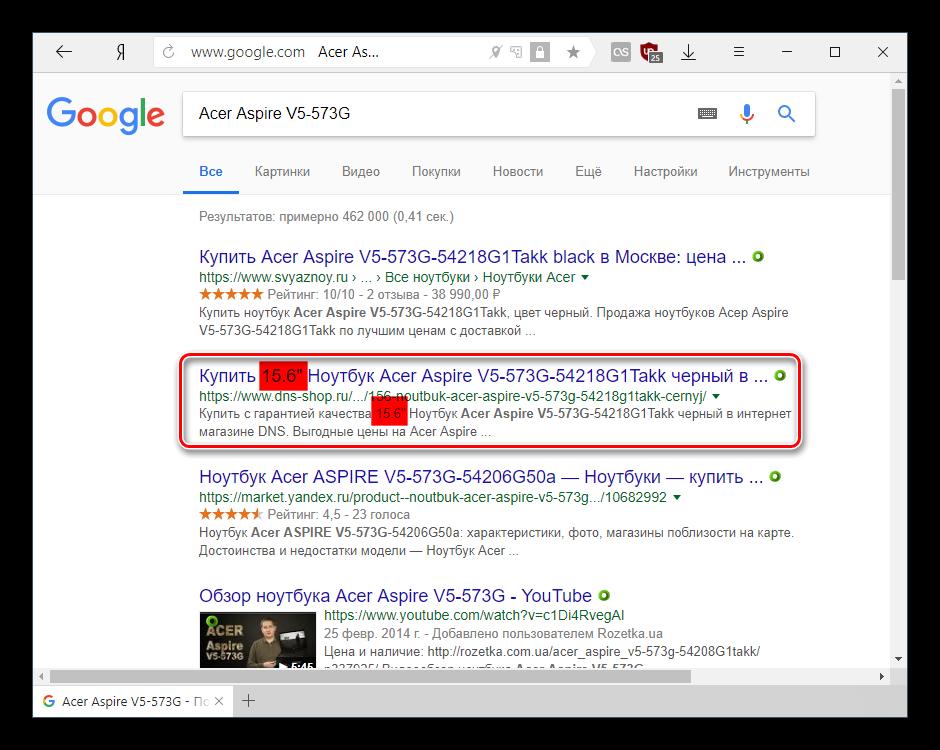 Информация о диагонали экрана в поисковике