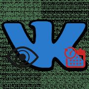 Как посмотреть, как выглядела страница ВКонтакте раньше