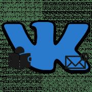 Как прочитать все сообщения ВКонтакте сразу