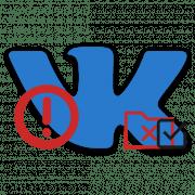 Как убрать Flood Control ВКонтакте