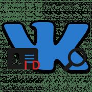 Как вычислить человека по ID ВКонтакте