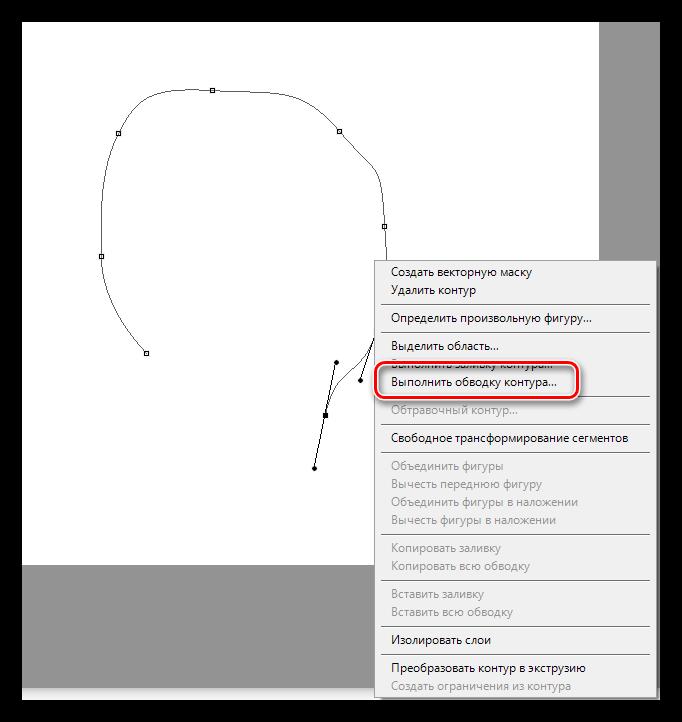 Обводка контура в контекстном меню Фотошопа
