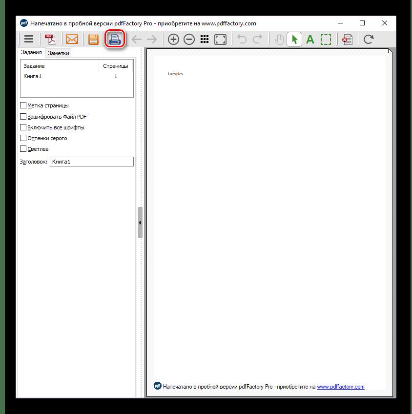 Окно программы pdfFactory Pro