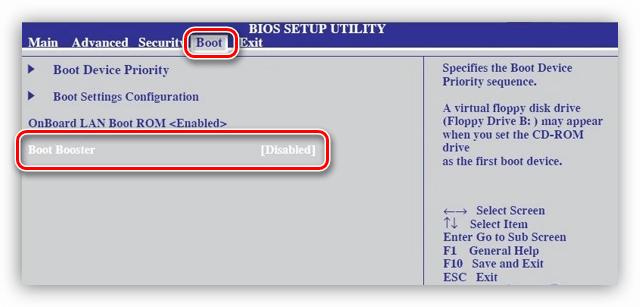Отключение бустера загрузки в БИОС ноутбука ASUS