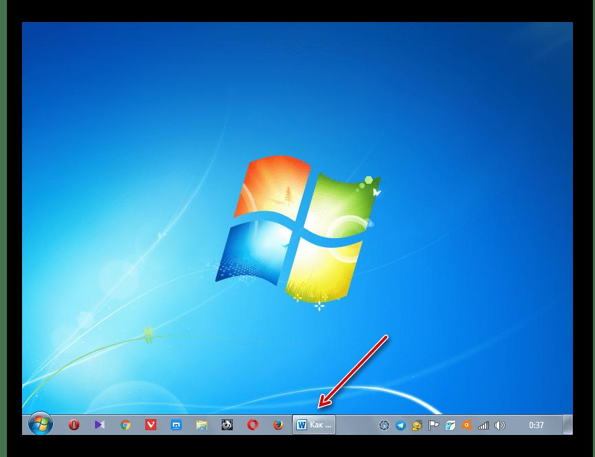 Панель задач изменена под более ранние операционные системы в Windows 7