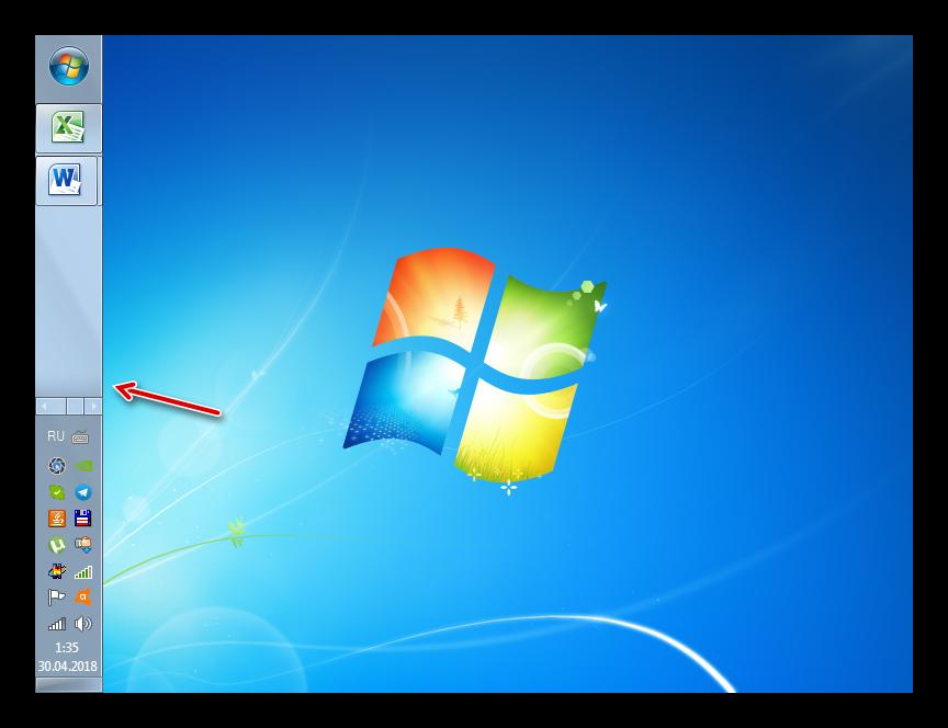 Положение Панели задач на экране изменено в Windows 7