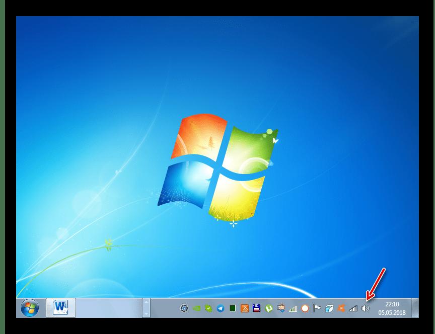 Проблема выходное устройство не обнаружено решена в Windows 7