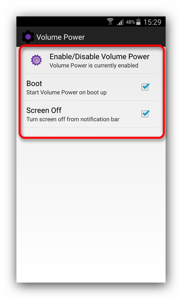 Включить сервис Volume power, чтобы запустить андроид без кнопки